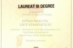 duetas K+U
