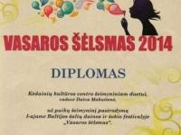 VASAROS ŠĖLSMAS 2014014-800