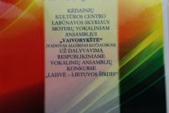 """Padėka už dalyvavimą respublikiniame vokalinių ansamblių konkurse """"Laisvė – Lietuvos širdis"""" Joniškyje (2)"""